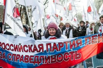 Акция «Партии пенсионеров за справедливость». Rpprb.ru