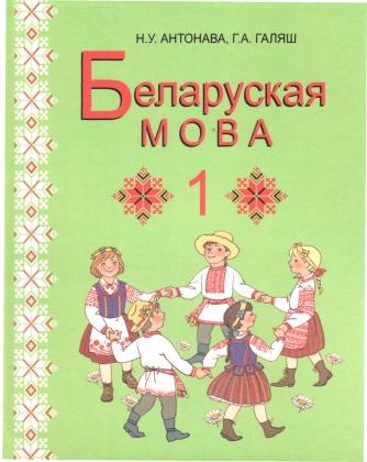 «Минкультуры Белоруссии даёт пример политически ложной рекламы»