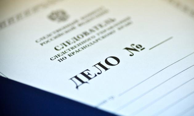 Еще одно уголовное дело возбуждено в отношении мэра Горно-Алтайска