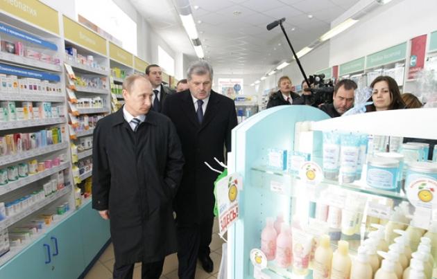 Путин поручил ввести с 2018 года систему контроля закупок лекарств