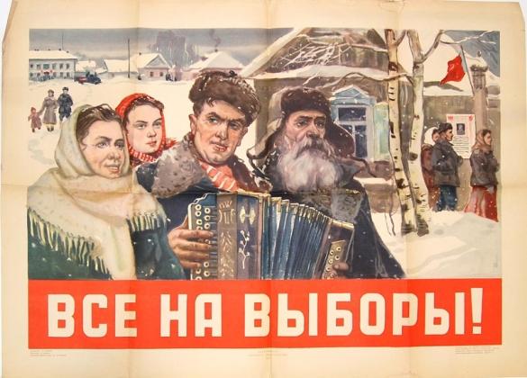 В Саратовской области на 4 кресла в Госдуму претендуют 40 кандидатов