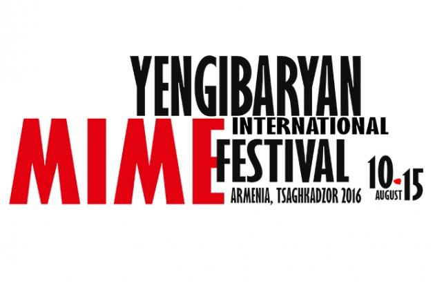 На языке жестов: театры пантомимы объединились на фестивале в Армении