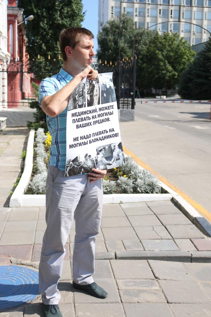 Пикет против памятной доски Маннергейму