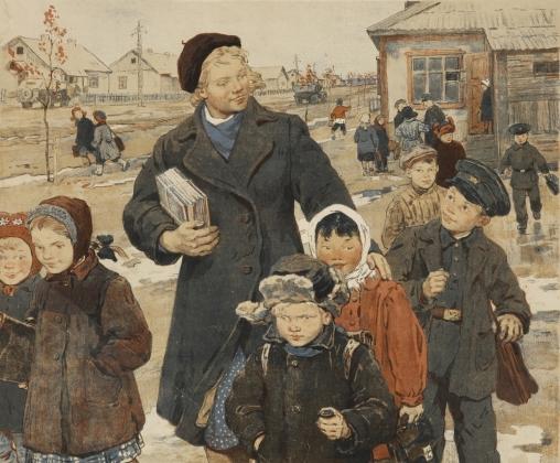 Определена дата Всероссийского педагогического совещания