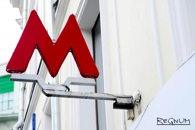 Метрополитен Москвы назвал дату закрытия станции «Мякинино»