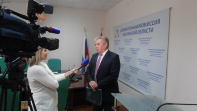 В Калужском облизбиркоме кандидату отказали в жалобе на черный пиар
