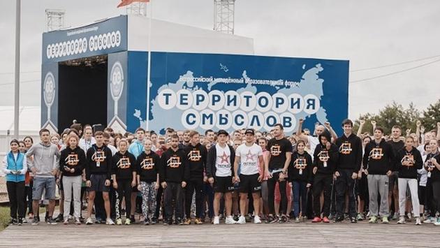 Боксеры Чудиновы возглавили пробежку в «Территории смыслов»