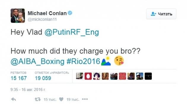 Ирландский боксёр спросил у Путина, сколько стоила победа Никитина