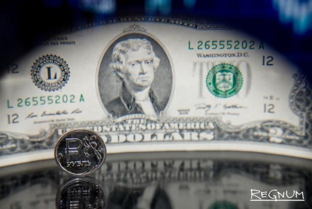 «Доллар/рубль осторожничают»