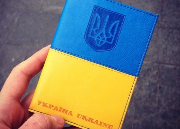Фальшивый украинский паспорт в Крыму обойдется в 6 тыс. долларов