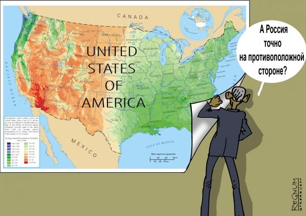 Лавров: Русофобия в США зашкаливает