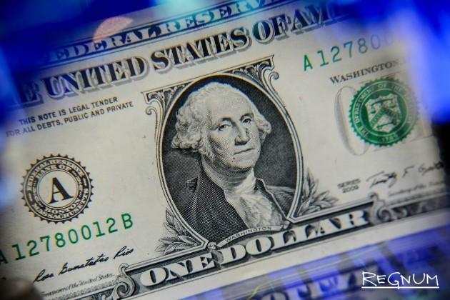 Лавров пригрозил США вскрыть данные о потоках финансов в Иран