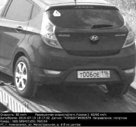 В Татарии оштрафован владелец перевозимого на эвакуаторе авто