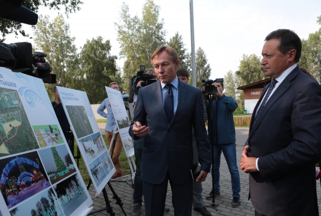 Красноярский Татышев-парк станет большим новогодним городком