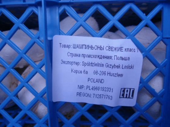 Россельхознадзор задержал 70 тонн «прикрытой» контрабанды из  Белоруссии