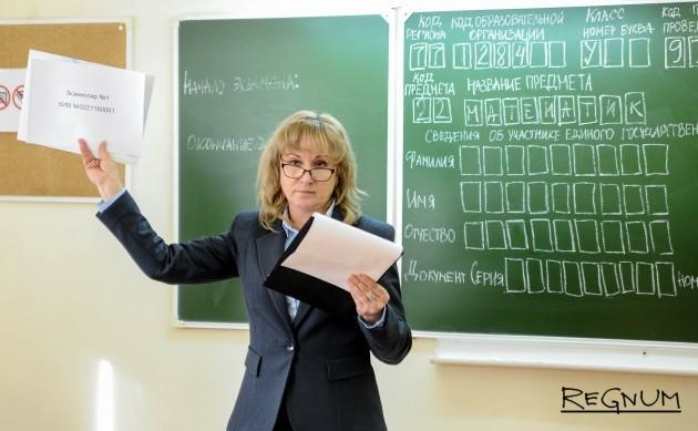 В Москве заявили, что школы полностью укомплектованы всеми специалистами