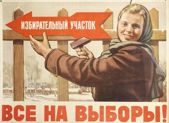 СМИ ФРГ: Гражданские активисты заранее жалуются на выборы в России