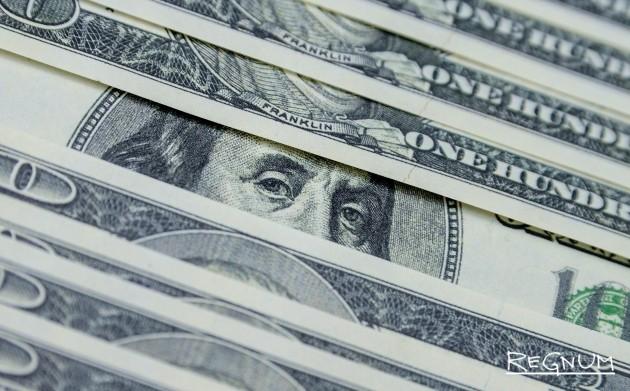 Цель по доллару — 63,20 рубля