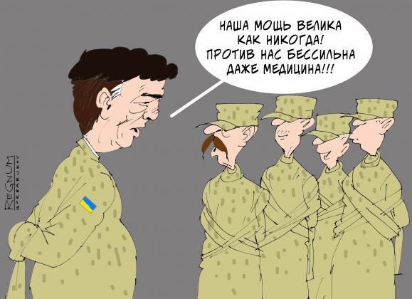 Идеи Порошенко