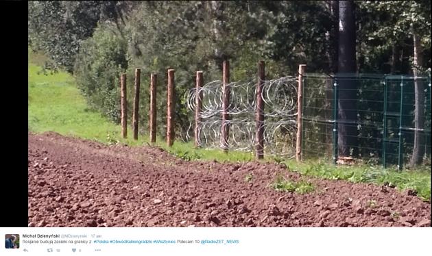 «Колючая проволока на границе с Польшей не стоит обсуждения»