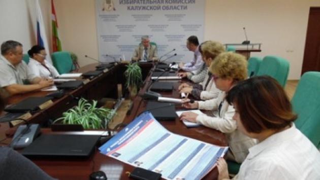 727 избирательных участков Калужской области готовы принять 804 тыс граждан