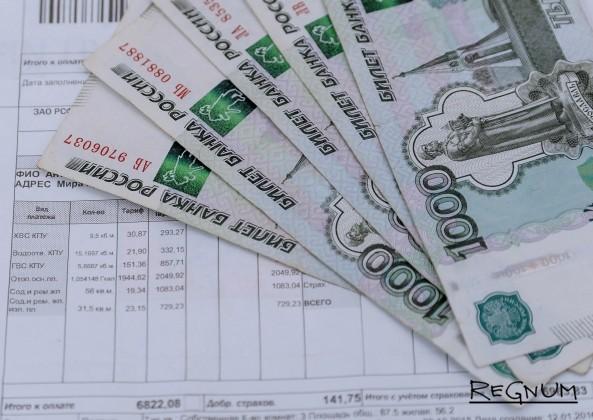Жители Якутии задолжали за коммунальные услуги 883 миллиона рублей