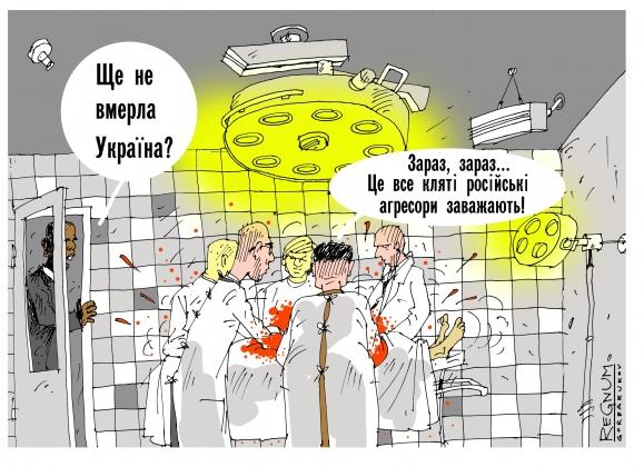 Минздрав Украины одобрил тестирование на украинцах импортных препаратов