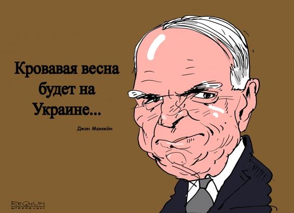 «По мнению Путина, Маккейн потерял голову, сидя в яме во вьетнамском плену»