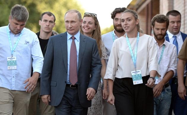 Президент России встретился с участниками  форума «Таврида»