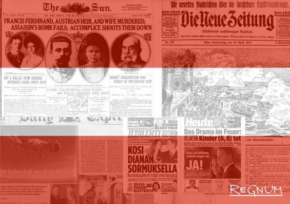 Австрия: На Ближнем Востоке всё крутится вокруг России