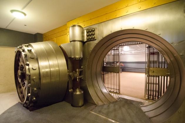 В Москве налетчик ограбил банк на 21 млн рублей