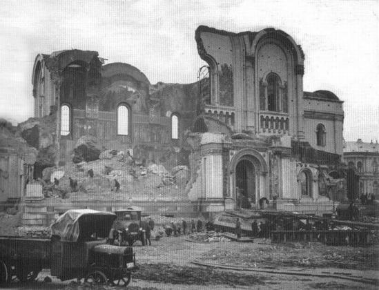 Варшавский собор принял на себя в мирное время 15 тысяч взрывов. 1926 год