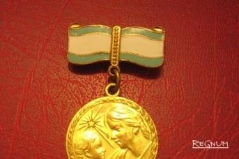 Медаль материнства 1 степени. СССР. 1944