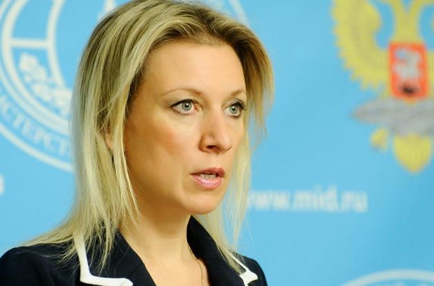 Киев подаст иск против Москвы из-за «нарушения» Конвенции по морскому праву