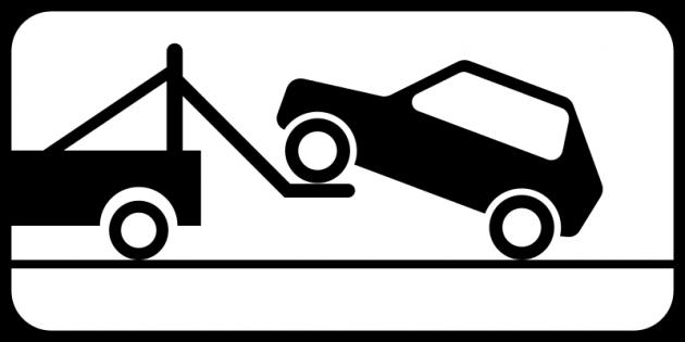 ФАС разработала методику снижения цен на эвакуацию автомобилей