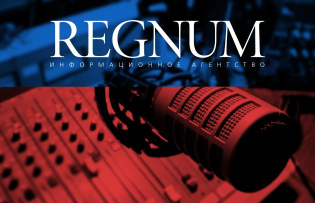 Радио REGNUM: первый выпуск за 22 августа
