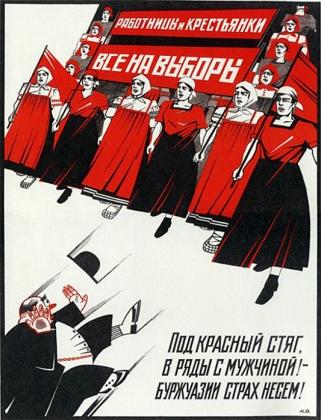 «Коммунистов России» допустят на выборы в Петербурге
