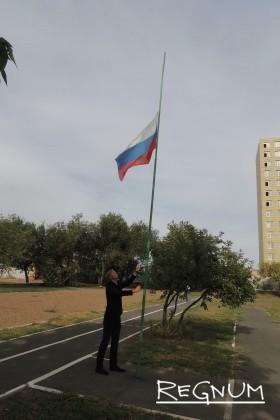 Поднятие российского флага