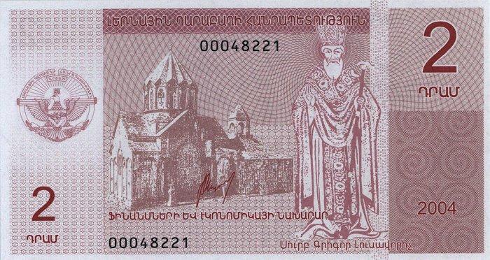 Карабахский драм