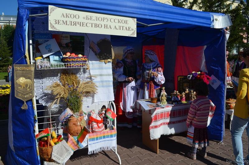 Фестиваль барнаул