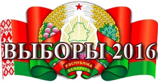 «Прогиб засчитан»: как реагируют ЕС и США на выборы в Белоруссии