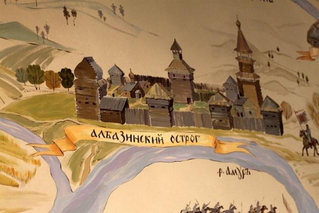 Албазин