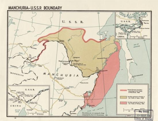 Территории, отошедшие к России по Айгунскому договору Пекинскому договору 1860 года