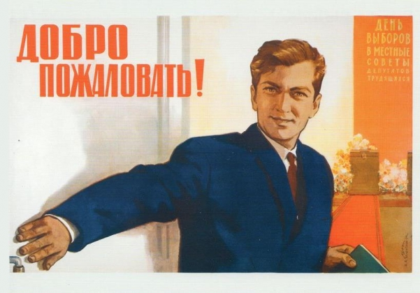Астраханцы больше жалуются на ход избирательной кампании в облдуму