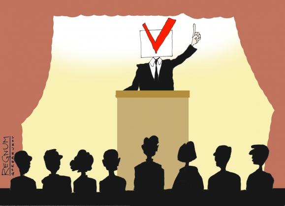 Легитимность Госдумы под вопросом: народ не спешит на выборы 18 сентября