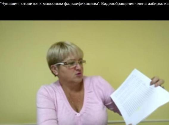 Член избиркома разоблачил кандидата