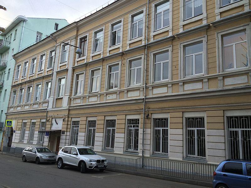 Московская школа № 57