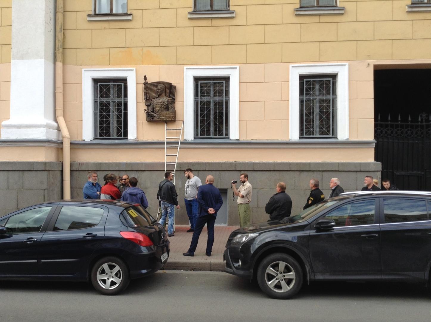 В присутствии полиции пикет прошел без серьезных инцидентов