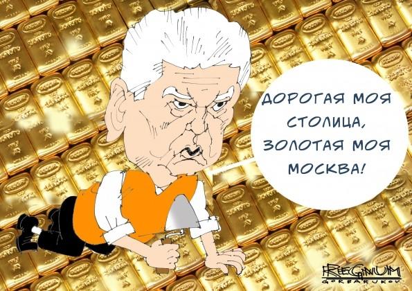 Новая московская топонимика