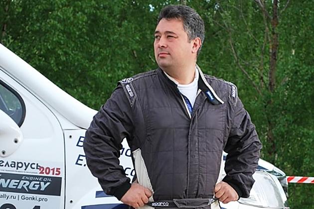 фото гонщик евгений фирсов